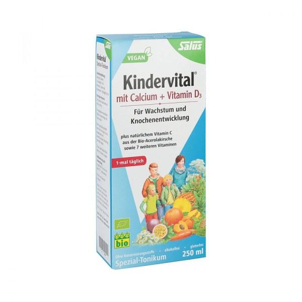 德国Salus 莎露斯Kindervital儿童复合维生素果蔬液