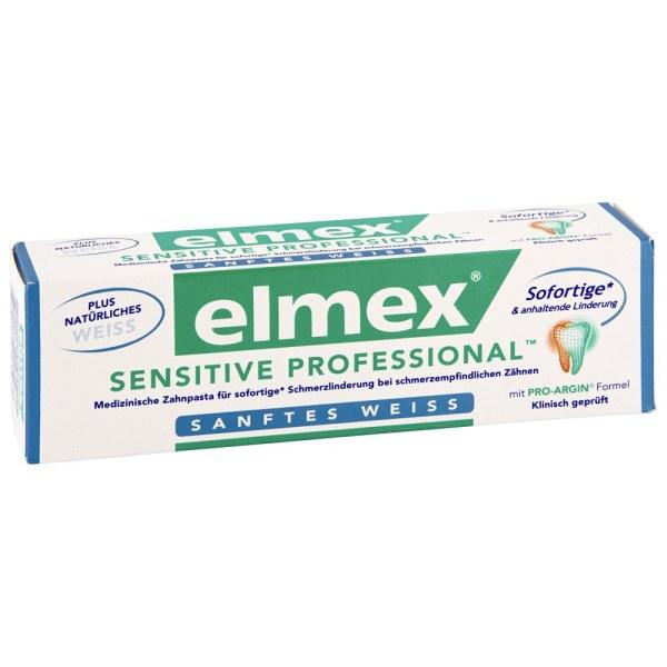 德国Elmex Sensitive 抗敏感修护成人牙膏 缓解牙本质过敏冷热脱敏含氟美白