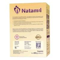 德国Natamil 纳德美婴幼儿配方奶粉3段