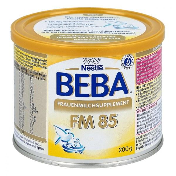 德国Nestle BEBA雀巢贝巴早产儿母乳强化剂