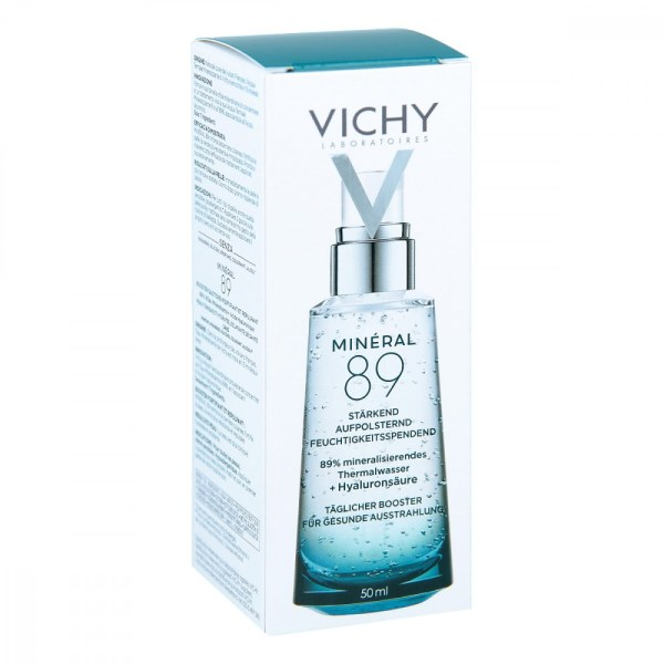 法国Vichy 薇姿89火山能量肌底精华瓶