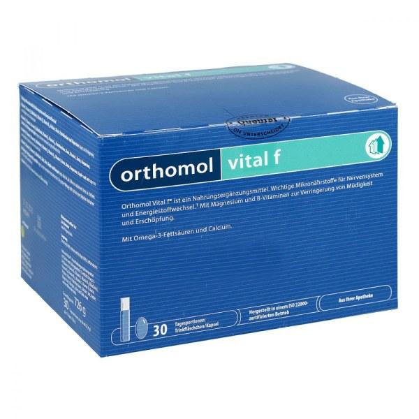 德国Orthomol 奥适宝Vital f抗疲劳缓压女性滋养口服液