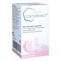 德国Lactobact 婴儿有机浓缩益生菌粉
