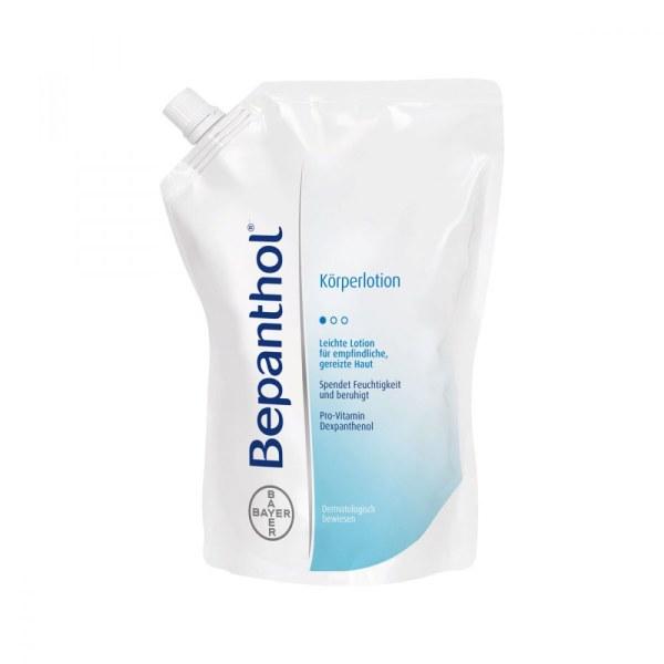 德国Bepanthen 保湿身体乳液 敏感肌肤同样适用
