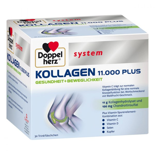 德国Doppelherz 双心胶原蛋白口服液