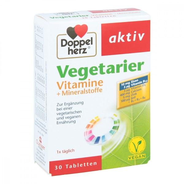 德国Doppelherz双心素食者多种维生素矿物质铁钙锌营养片30粒