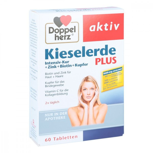 德国Doppelherz 双心二氧化硅+胶原蛋白+锌+生物素营养胶囊