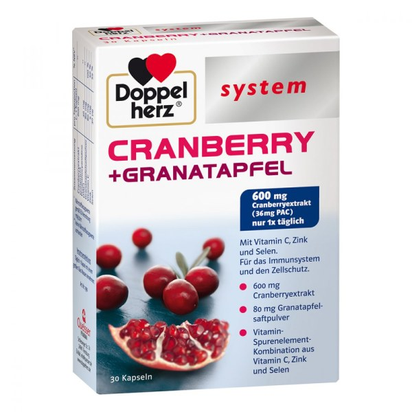 Doppelherz双心 蔓越莓石榴胶囊30粒 花青素抗氧化 进口