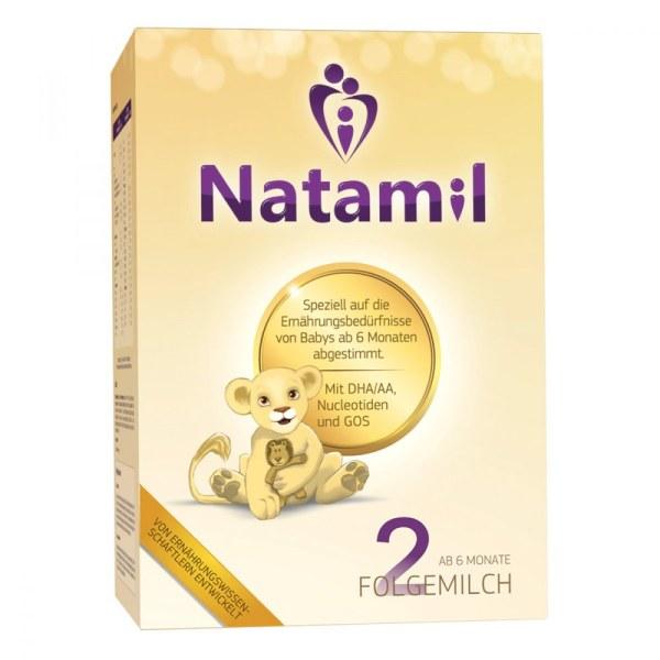 德国Natamil 纳德美婴幼儿配方奶粉2段