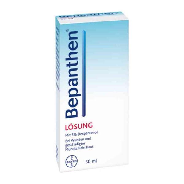 德国Bepanthen 拜耳牙龈出血口腔发炎漱口水