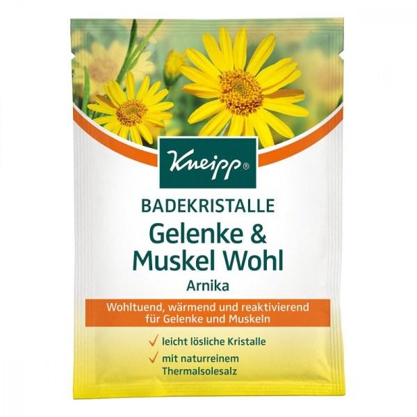 德国Kneipp克奈圃缓解肌肉酸痛浴盐
