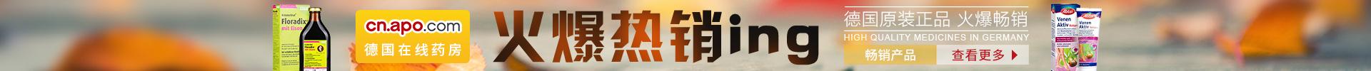 顶部Banner