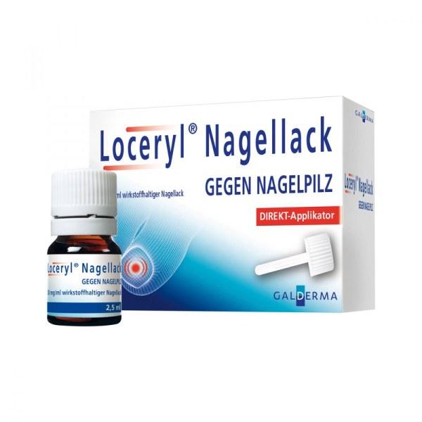 德国Loceryl 抗甲癣油剂 (2.5 ml)