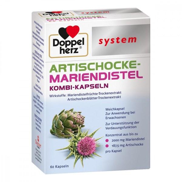 德国Doppelherz 双心洋蓟保肝护肝复合软胶囊