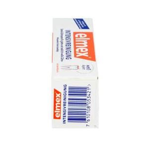 德国Elmex 深度清洁牙膏 50ml
