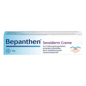 德国Bepanthen 湿疹红臀舒缓霜