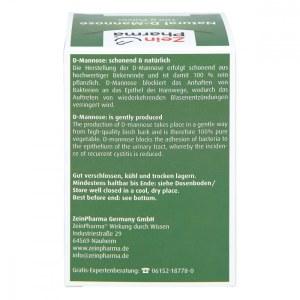 NATURAL D 膀胱炎药粉
