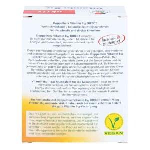 德国Doppelherz 双心维生素B12抗疲劳营养颗粒