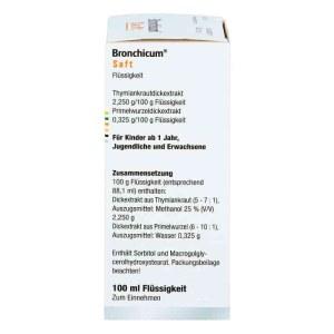 德国Bronchicum 纯植物无酒精无糖止咳糖浆