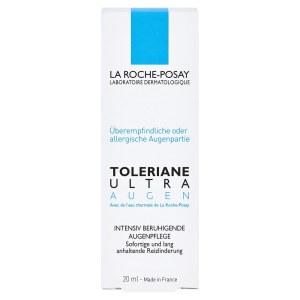法国LaRoche-Posay 理肤泉美白淡斑三酸精华