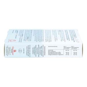 德国Doppelherz 双心Omega-3儿童提高免疫力咀嚼片