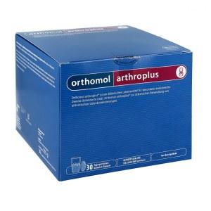 德国Orthomol 奥适宝ArthroPlus缓解关节骨骼疼痛冲剂