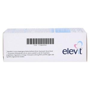 德国 Elevit 爱乐维2孕妇叶酸维生素 (60 粒)