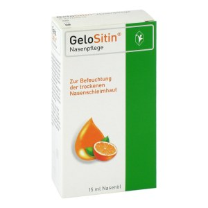德国Gelositin 护理鼻喷雾