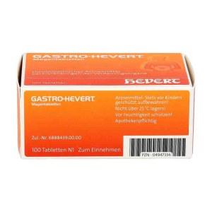 德国Hevert Gastro保胃健胃片
