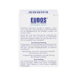 德国Eubos  仪宝温和天然皂