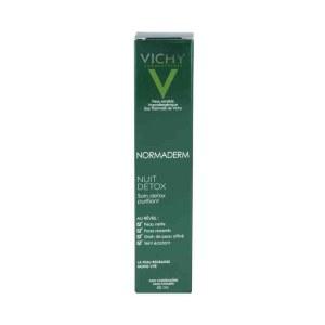 薇姿油脂调护修润晚霜疏通紧致毛孔减少粉刺 40ML