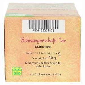 德国 Salus 莎露斯有机孕妇茶 (15 包)