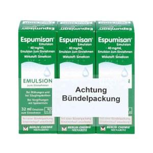 德国爱普米森助消化防瘴气口服液