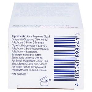 德国Sebamed 施巴婴幼儿护理霜 (75 ml)