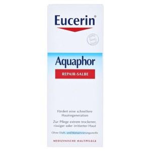 德国Eucerin优色林干燥肌肤多效修护万用膏40g