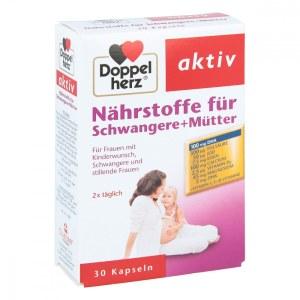 德国Doppelherz 双心孕妇营养素叶酸维生素DHA胶囊