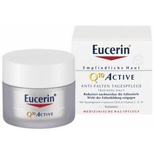德国Eucerin优色林敏感型皮肤专用Q10活性酶面霜(日霜)50ml