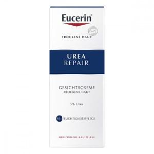 德国Eucerin 优色林5%尿素水润保湿深度滋养霜