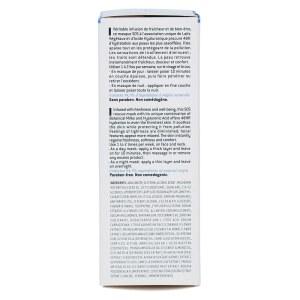 法国Nuxe 欧树 Creme Fraiche de Beaute 保湿面膜 (50 ml)