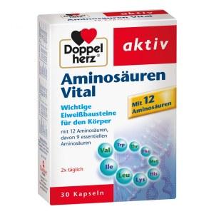德国Doppelherz 双心活性氨基酸营养胶囊