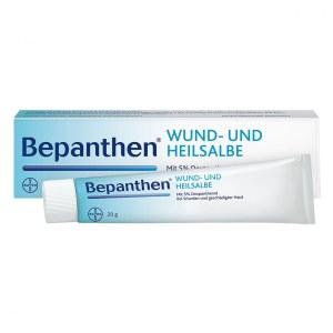 德国Bepanthen 创伤修复万用膏