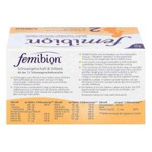 德国Femibion 孕妇2阶段维生素D3+DHA+400 叶酸 含碘版