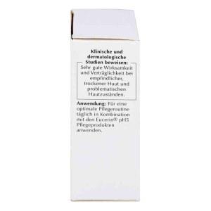 德国Eucerin 优色林pH5调理护肤皂