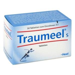 德国Traumeel 伤口消炎速效愈合膏纯植物无激素药片 50片