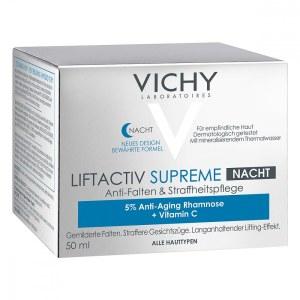 Vichy/薇姿活性肌源焕活晚霜