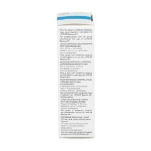 法国La RochePosay 理肤泉莹润滋养身体乳 敏感肌肤特适 (1 stk)