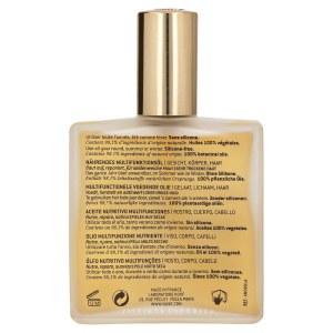 法国Nuxe 欧树 Huile Prodigieuse riche 多效滋养护理油 (100 ml)