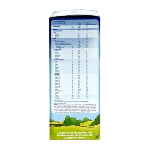 Humana SL 防腹泻抗过敏婴儿奶粉(500克)
