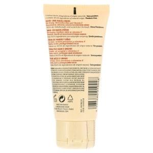 法国Nuxe 欧树 Rêve de Miel 蜂蜜润手护甲霜 (50 ml)