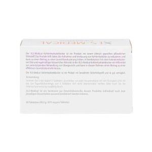 德国XLS-Medical 100%纯天然安全瘦身胶囊